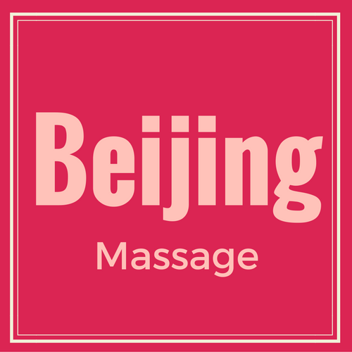Logo Beijing Massage