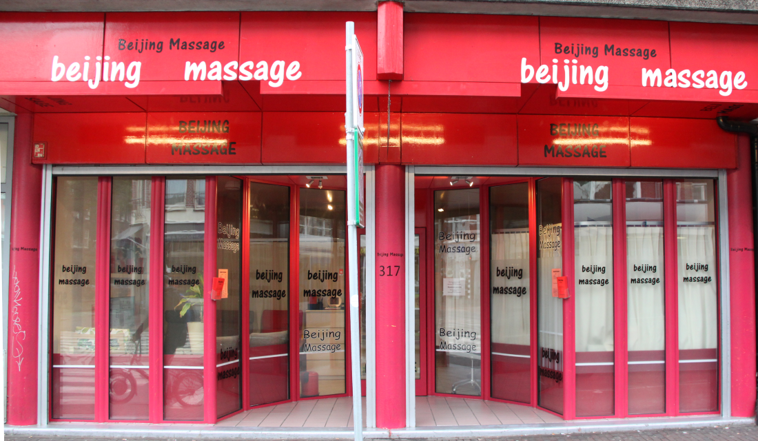 Beijing Massage
